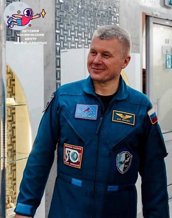 Человек, связанный с Кировской областью, отправится в космос