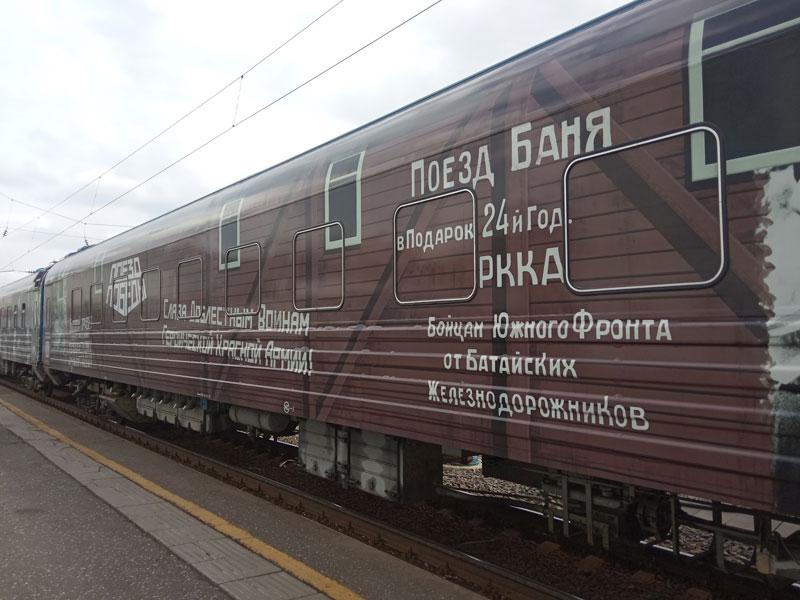 В Киров приехал поезд Победы