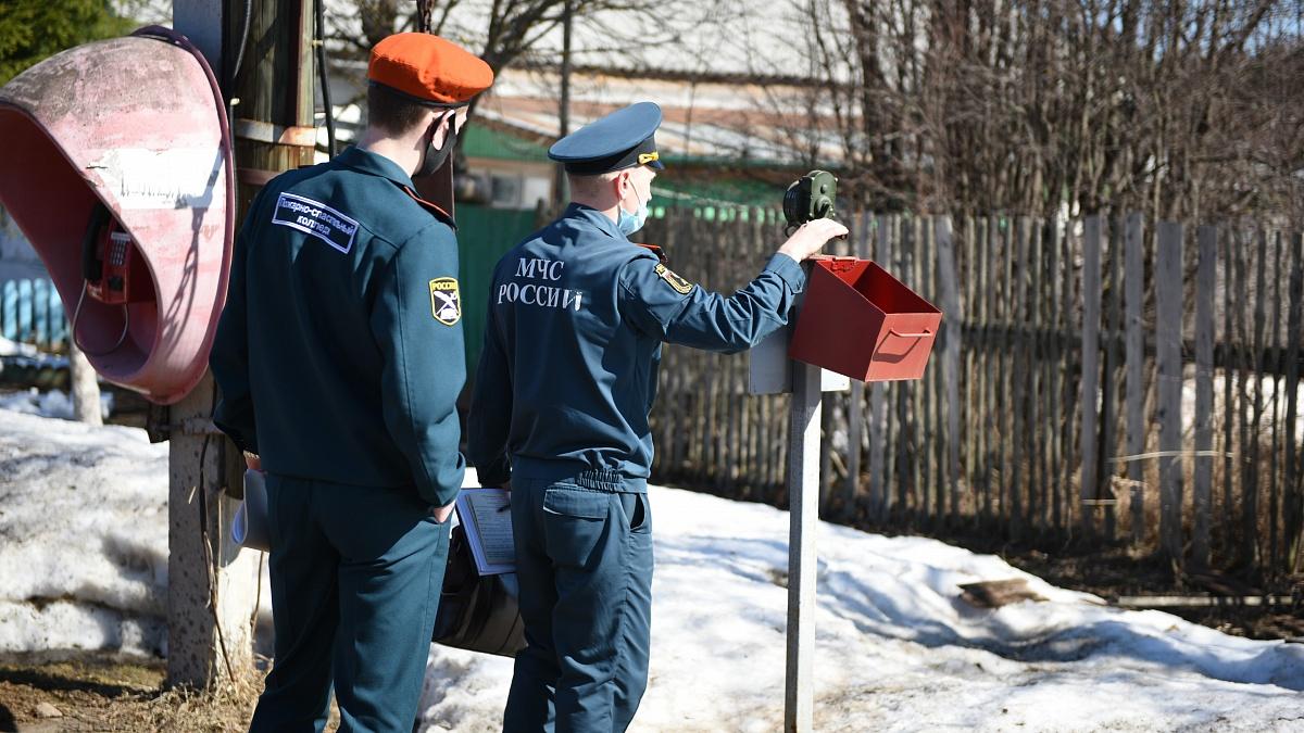 Кировчанам напомнили о правилах разведения костров