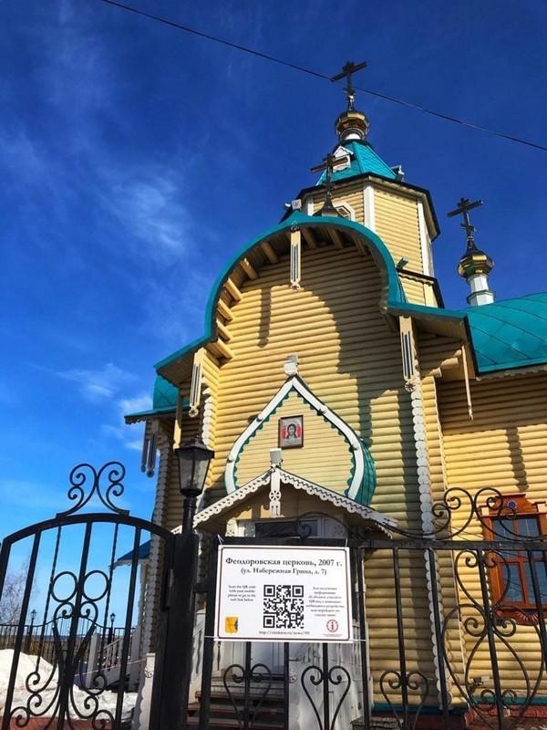 В Кирове начали устанавливать дополнительные таблички с QR-кодами
