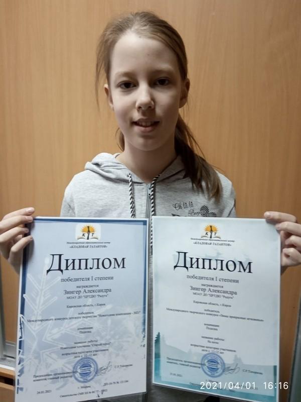 «Мало кто воспитывает такое большое количество детей»: как живёт кировская семья Чумаковых