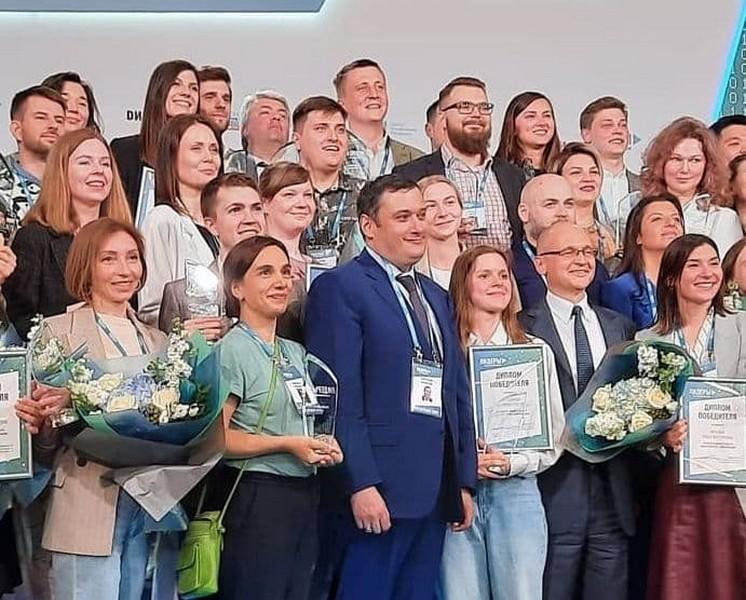 Эльвира Рослякова из Кировской области стала победителем Конкурса «Лидеры интернет-коммуникаций»