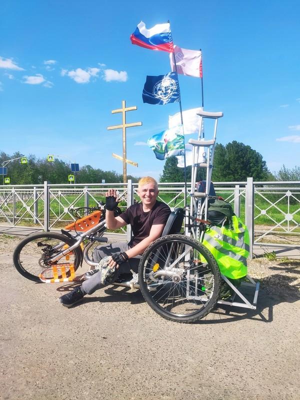 Блогер, которого на пути в Киров сбила машина, продолжил путешествие