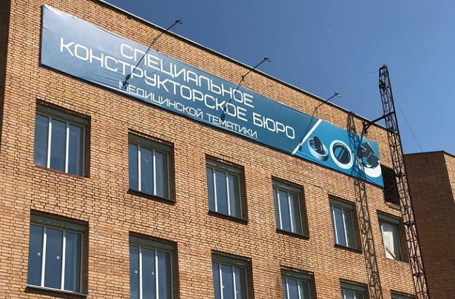 Малое предприятие из Кирово-Чепецка готовится выйти на международный рынок