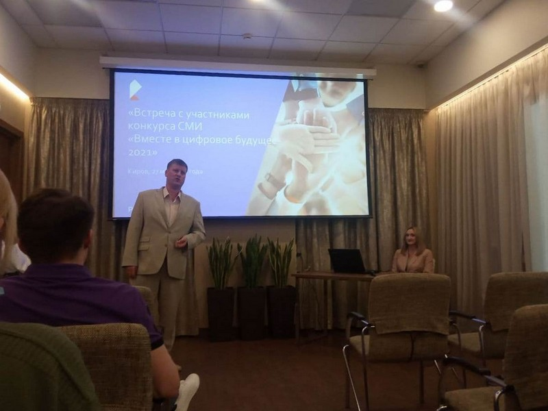 В Кирове тестируют видеосистему распознавания лиц