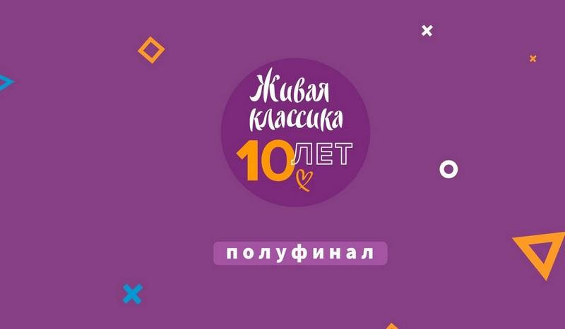 Житель Кировской области принимает участие во всероссийском конкурсе чтецов