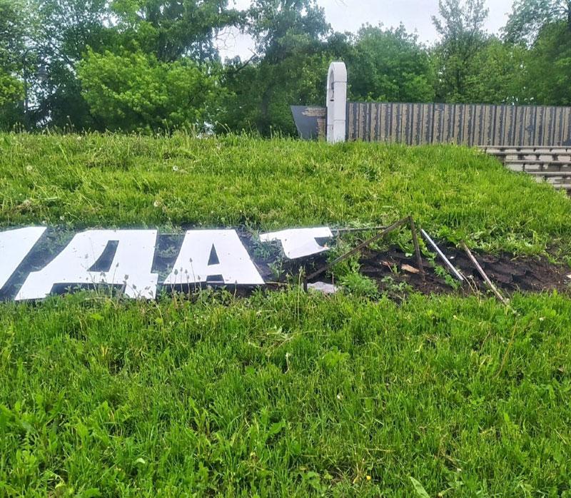 В Котельниче вандалы сломали памятник эвакуированным