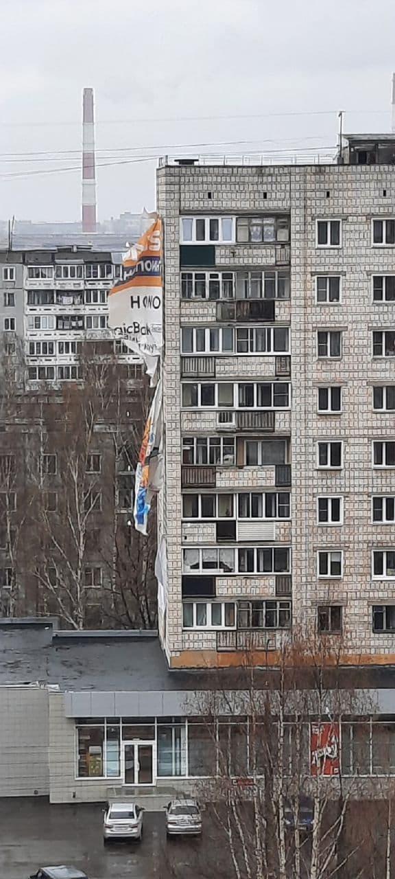 В Кирове сильный ветер срывает вывески