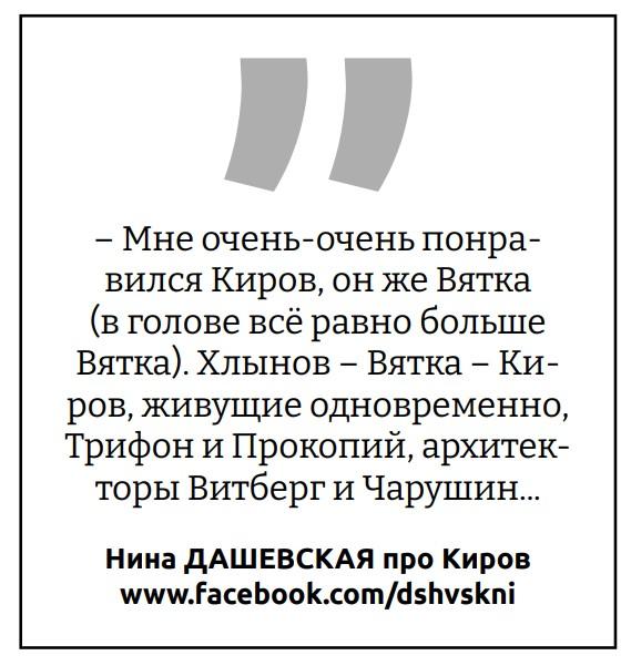 Нина Дашевская: «Вход в книгу не всегда начинается с хорошей литературы»