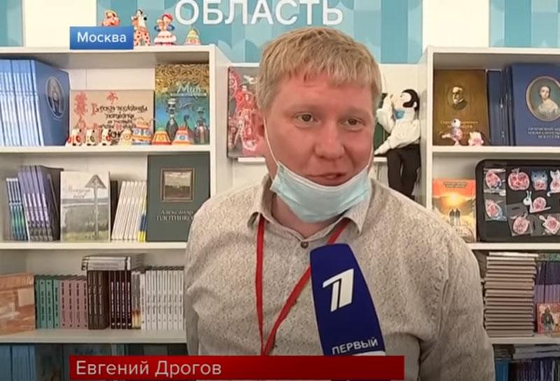 Книги кировского издательства представили на московском фестивале