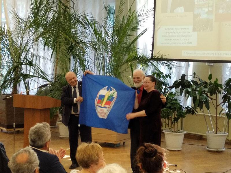 Кировская писательская организация отметила 100-летие