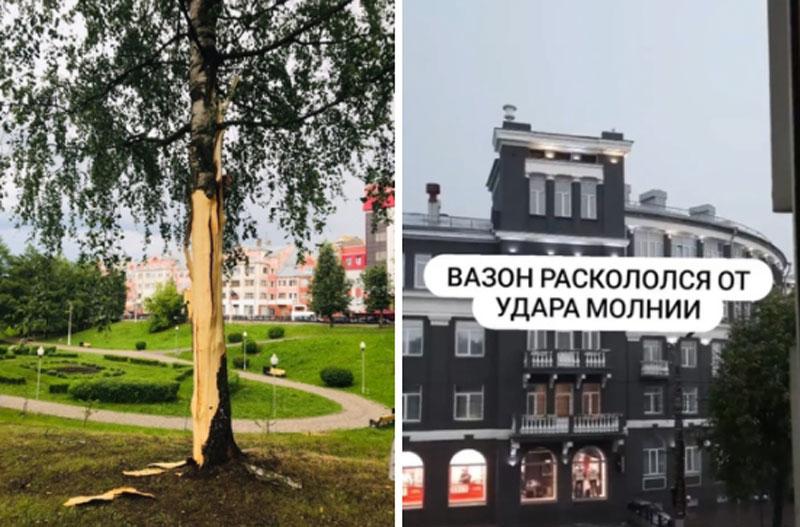 Киров накрыла гроза с градом
