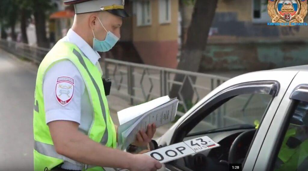 1500 кировчан катались на машинах умерших родственников
