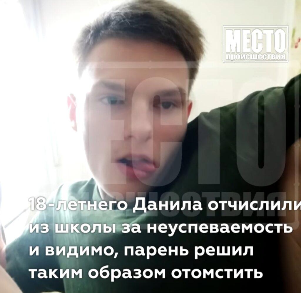 Кировский школьник угрожал убийством директору школы