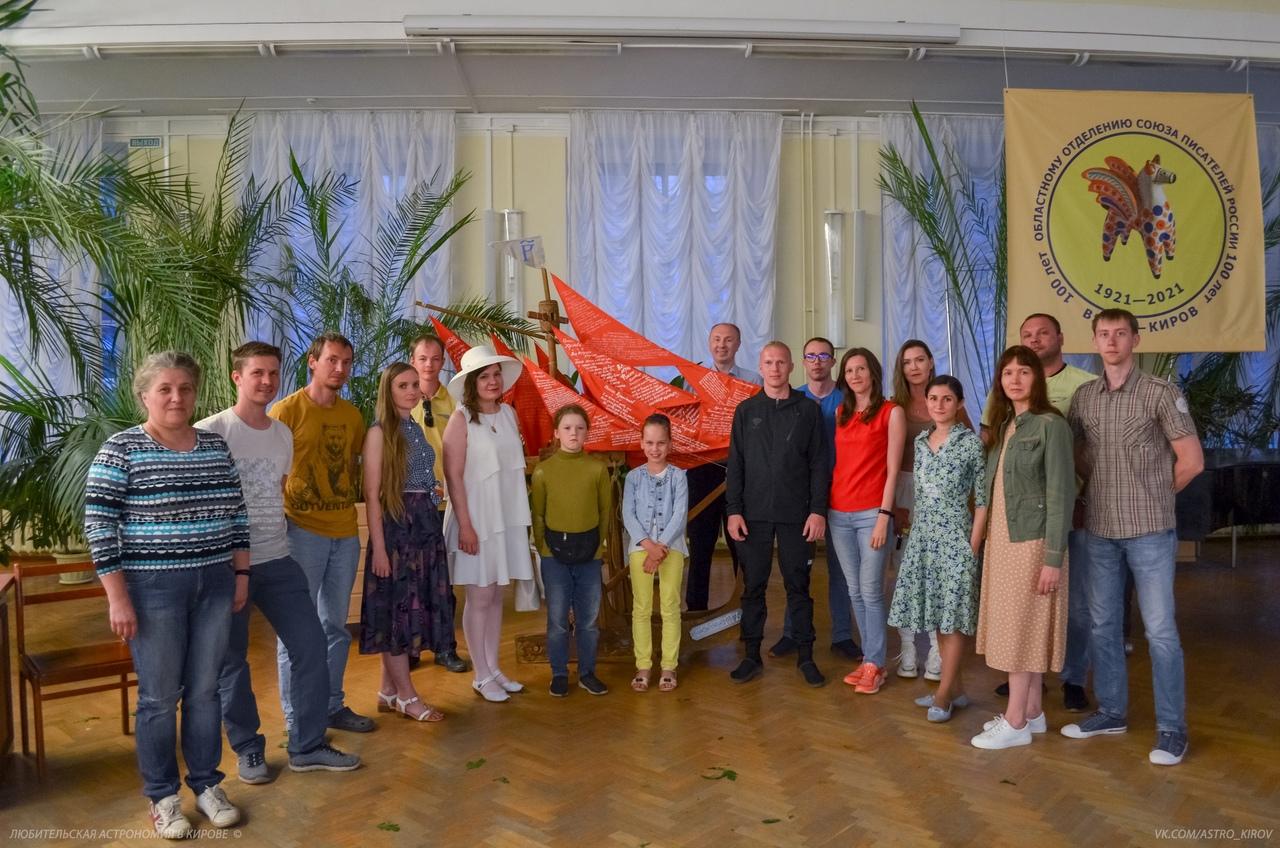 Кировчан приглашают посмотреть фильм о границах Вселенной