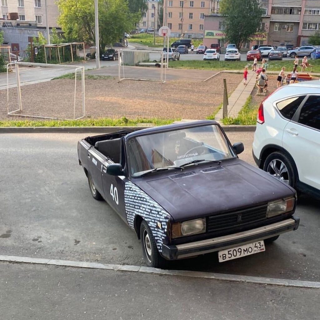 В Кирове из «Лады» сделали кабриолет