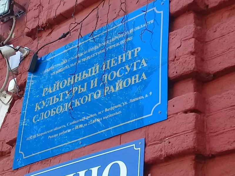 В Вахрушах отремонтировали один из самых красивых залов Кировской области