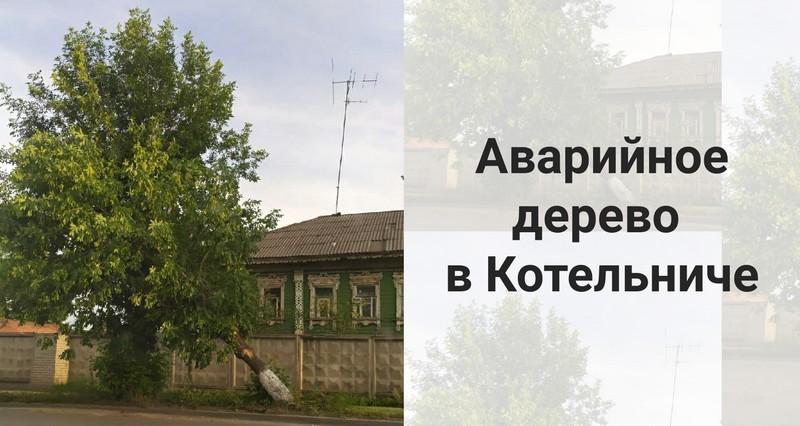 Благодаря соцсетям жители Кировской области решили сотни проблем