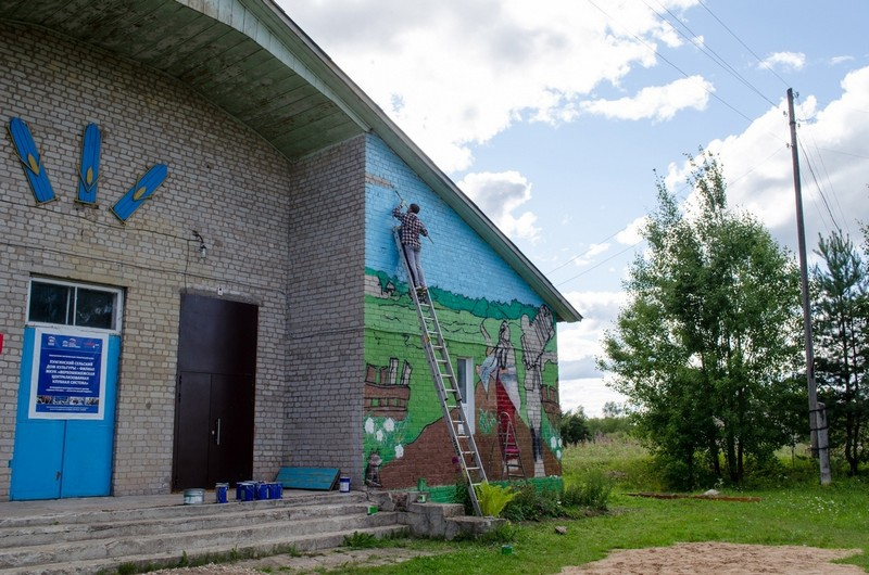 В Кировской области появился ДК, оформленный в стиле стрит-арт