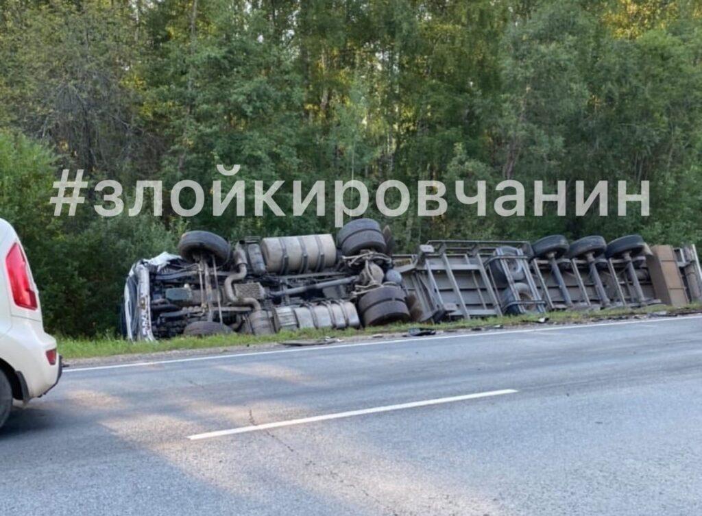 Под Кировом произошла смертельная авария