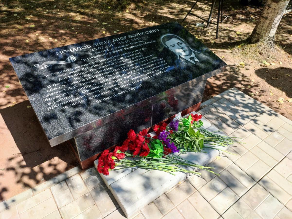В Шабалинском районе открыли памятник герою Великой Отечественной войны