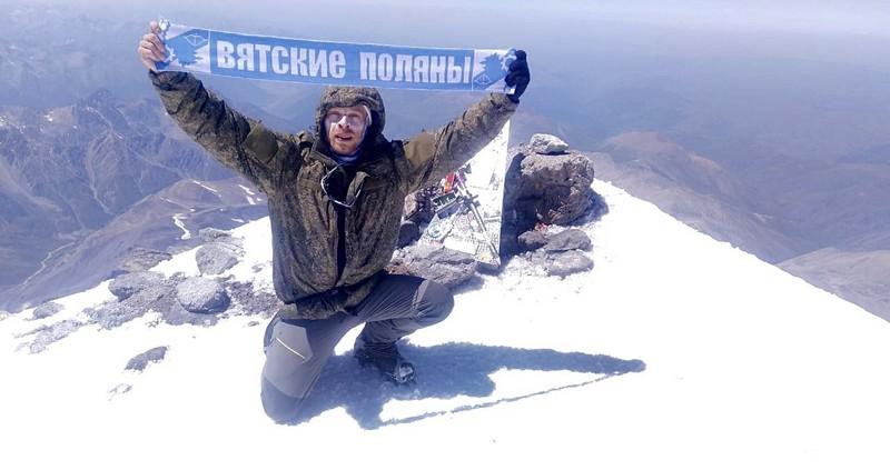 Житель Кировской области в одиночку покорил Эльбрус