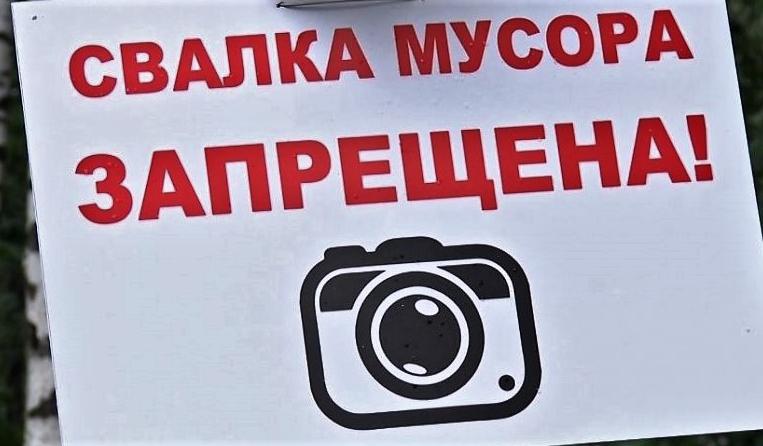 12 млн рублей потратят в Кирове на ликвидацию стихийных свалок