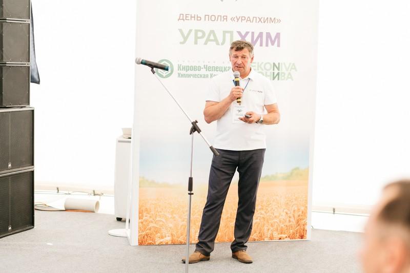 «Уралхим» провел «День поля» в Кировской области