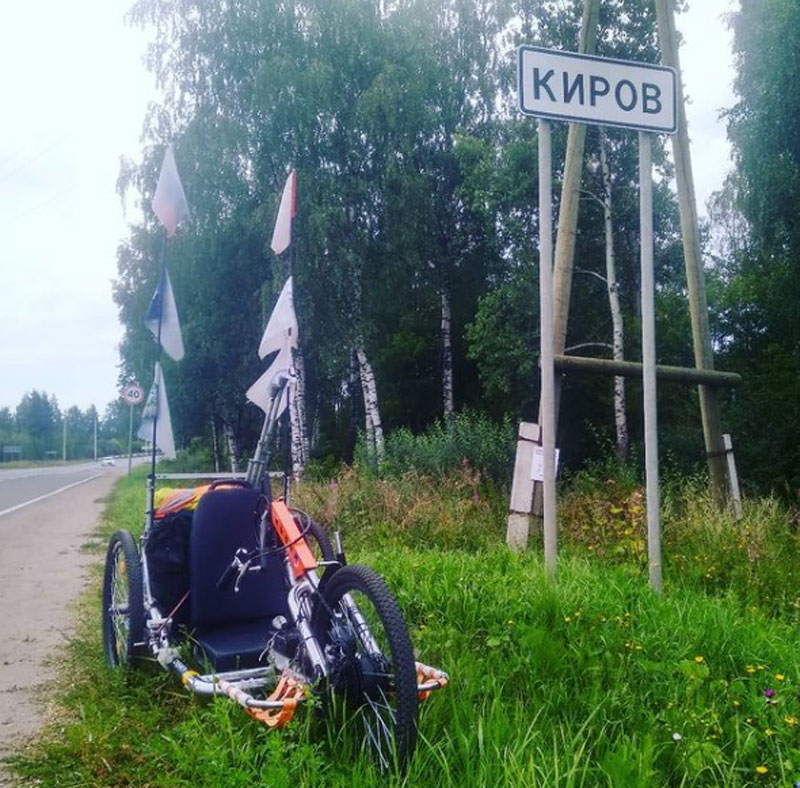 Путешественник из Петербурга приехал из липецких Грязей в кировские Князи